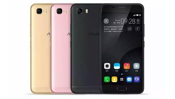 Asus Zenfone 3s Max (64GB)
