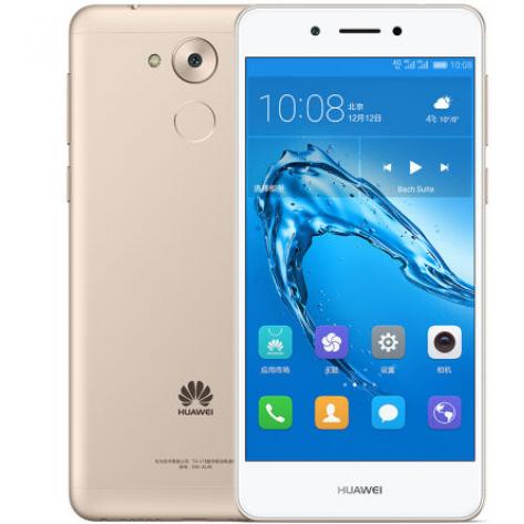 Huawei Enjoy 6s (32GB)